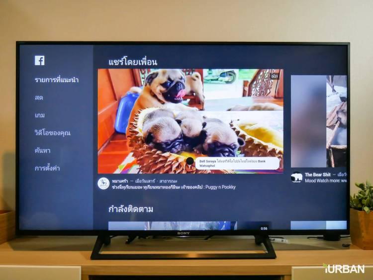 รีวิว SONY Android TV รุ่น X8000E งบ 26,990 แต่สเปค 4K HDR เชื่อมโลก Social กับทีวีอย่างสมบูรณ์แบบ 57 - Android