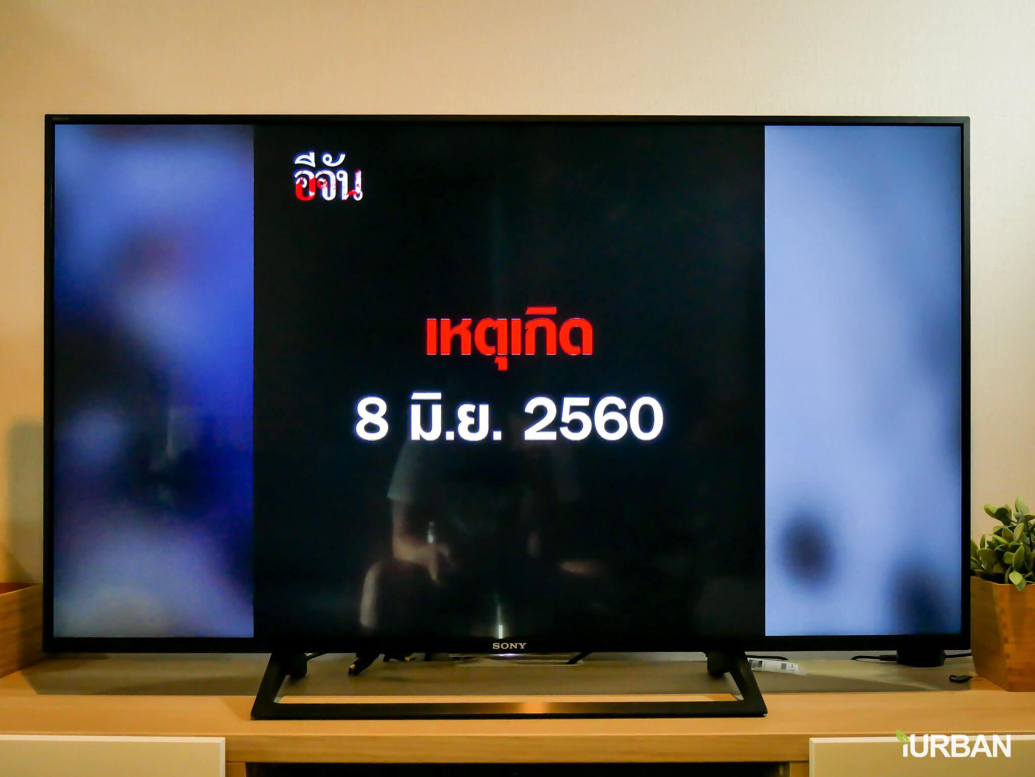 รีวิว SONY Android TV รุ่น X8000E งบ 26,990 แต่สเปค 4K HDR เชื่อมโลก Social กับทีวีอย่างสมบูรณ์แบบ 61 - Android