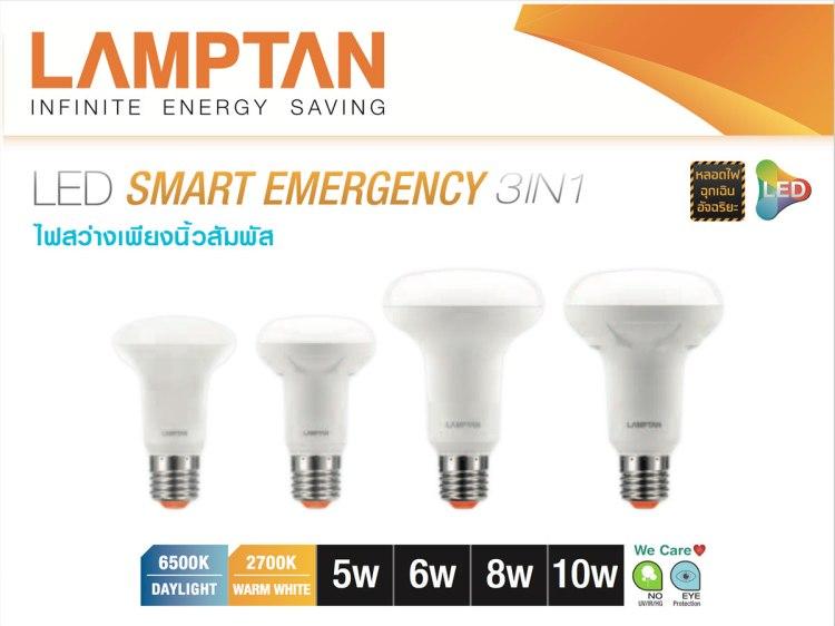 ทดสอบ 6 หลอดไฟอัจฉริยะของ LAMPTAN ว่าจะดีเหมือนในโฆษณาพี่เผือกรึเปล่า? 18 - Lamptan