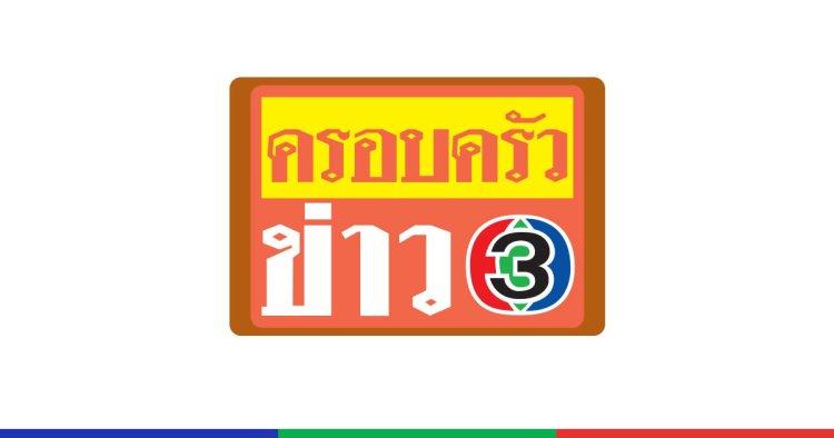 shared img 750x394 YouTube Channel  รายการทีวีไทยดีๆ ที่น่า Subscribe ไว้ประดับบารมีแอคเค้าท์ของคุณ