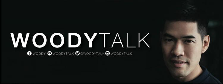 woody 750x285 YouTube Channel  รายการทีวีไทยดีๆ ที่น่า Subscribe ไว้ประดับบารมีแอคเค้าท์ของคุณ