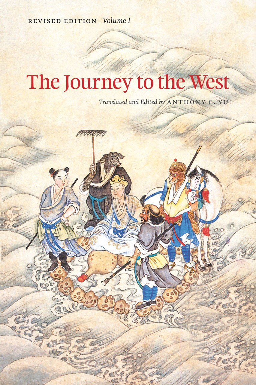 นครซีอาน...เมืองตั้งต้นของการเดินทางสู่ดินแดนตะวันตกของพระถังซัมจั๋ง 3 - ซีอาน