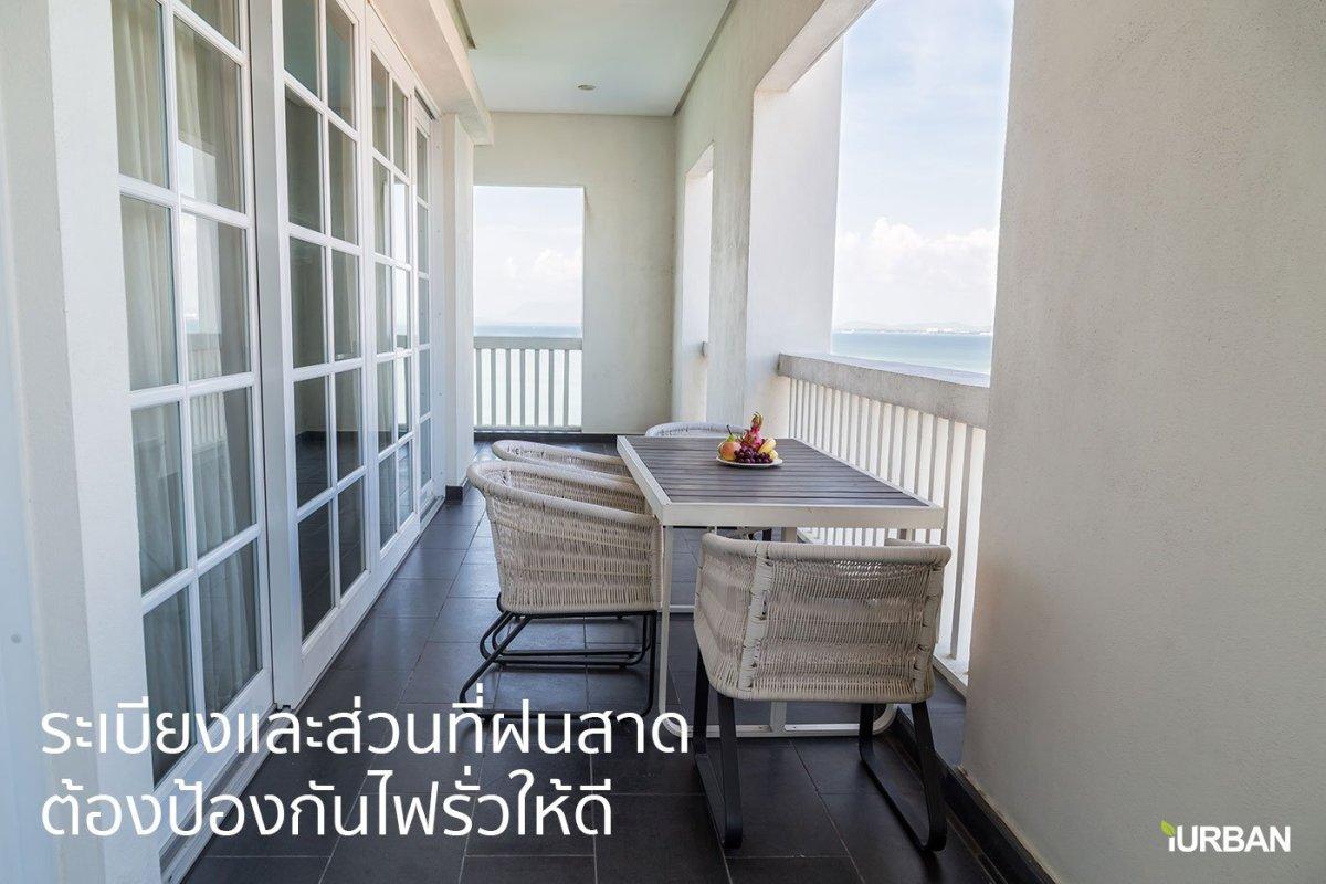 relax balcony ของแต่งบ้านรับหน้าฝนแบบ Perfect Lifestyle พร้อมโค้ดลดราคาที่ HomePro.co.th