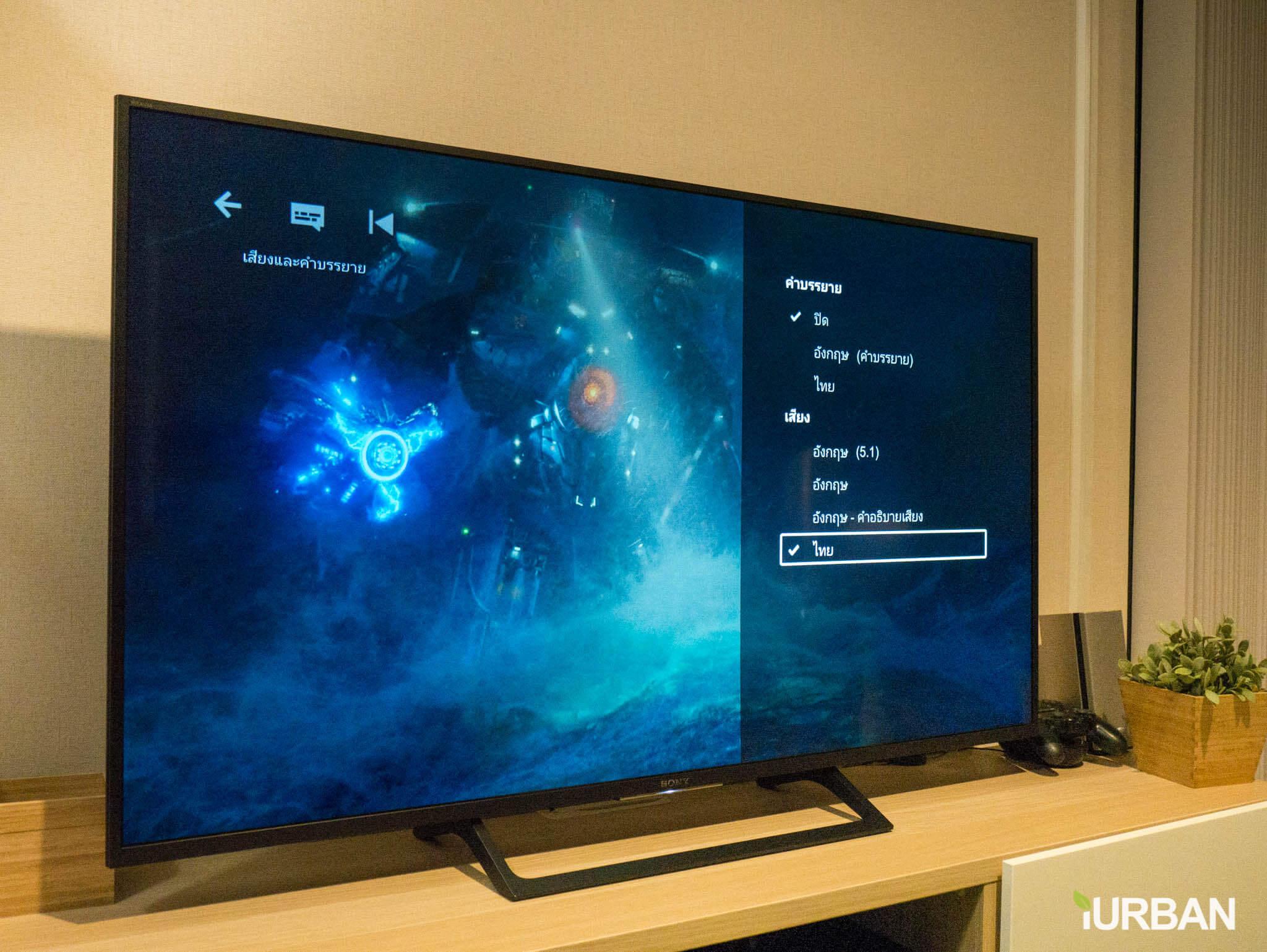 %name รีวิวภาพจริง SONY 4K HDR TV รุ่น X7000E เจน 2017 ตัวถูกสุดนี้ มีดีอะไรบ้าง?