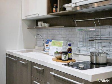 %name 4 วิธีแต่งครัวให้พอดีบ้านและคอนโด + STARMARK ลดเยอะสุดแห่งปีที่ HomePro Fair 2017