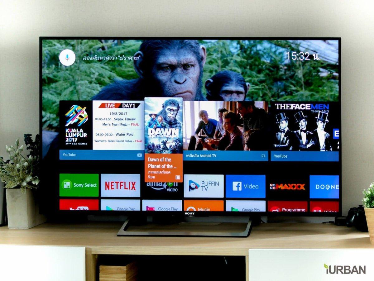 SonyX8500E 04 1 SONY X8500E 4K HDR Android TV นวัตกรรมที่จะเปลี่ยนชีวิตกับทีวี ให้ไม่เหมือนเดิมอีกต่อไป
