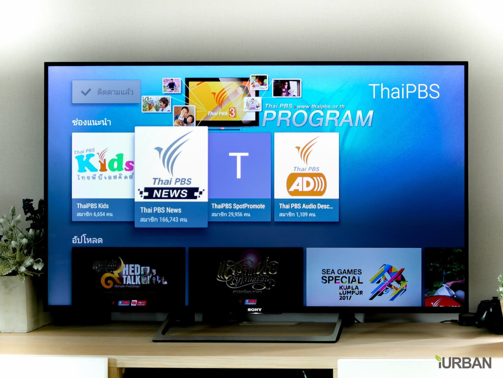 SONY X8500E 4K-HDR Android TV นวัตกรรมที่จะเปลี่ยนชีวิตกับทีวี ให้ไม่เหมือนเดิมอีกต่อไป 49 - Android