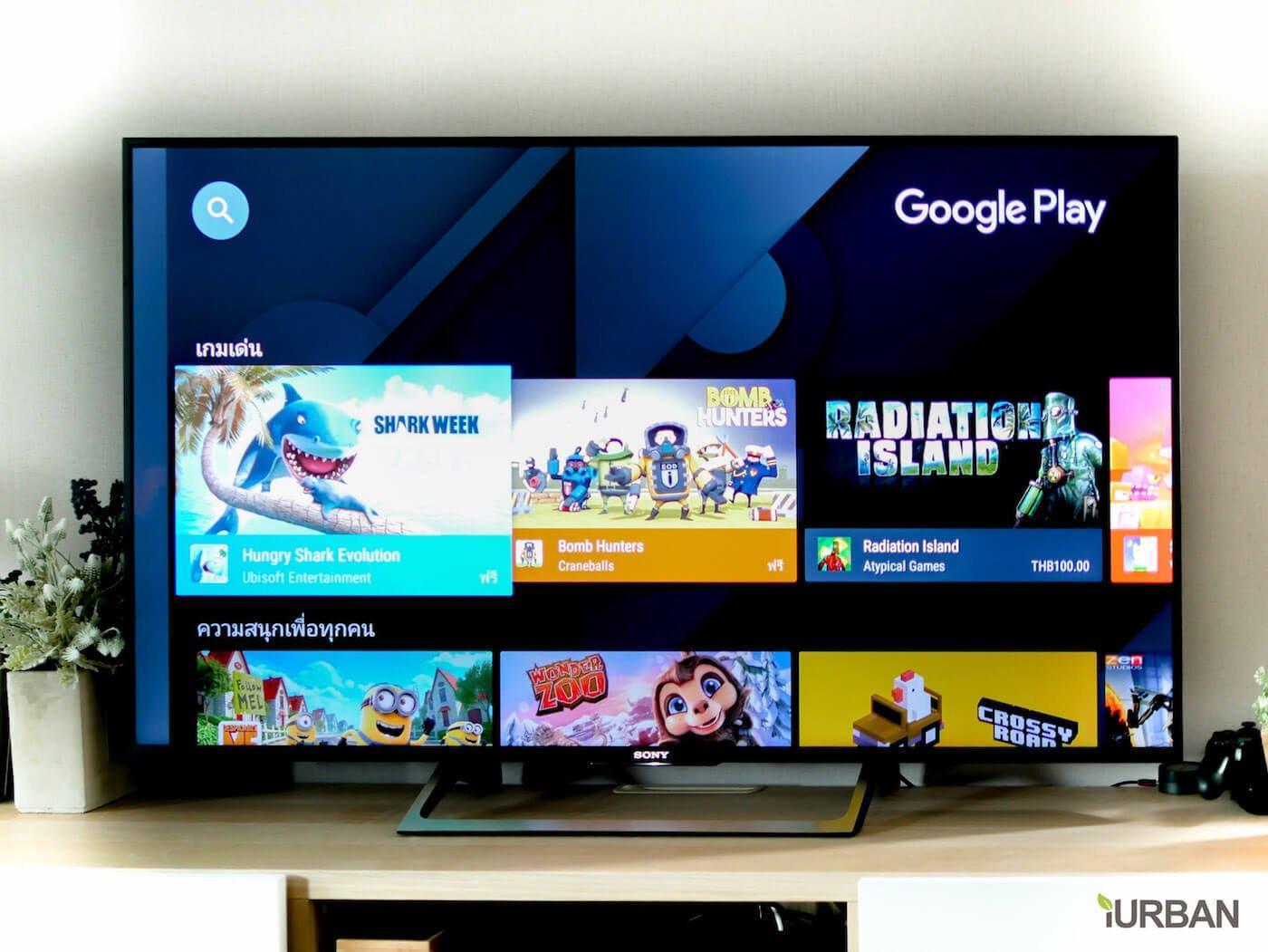 SONY X8500E 4K-HDR Android TV นวัตกรรมที่จะเปลี่ยนชีวิตกับทีวี ให้ไม่เหมือนเดิมอีกต่อไป 18 - Android