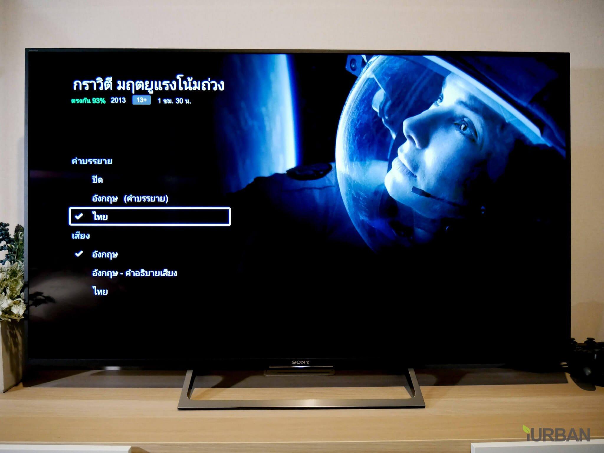 SONY X8500E 4K-HDR Android TV นวัตกรรมที่จะเปลี่ยนชีวิตกับทีวี ให้ไม่เหมือนเดิมอีกต่อไป 65 - Android