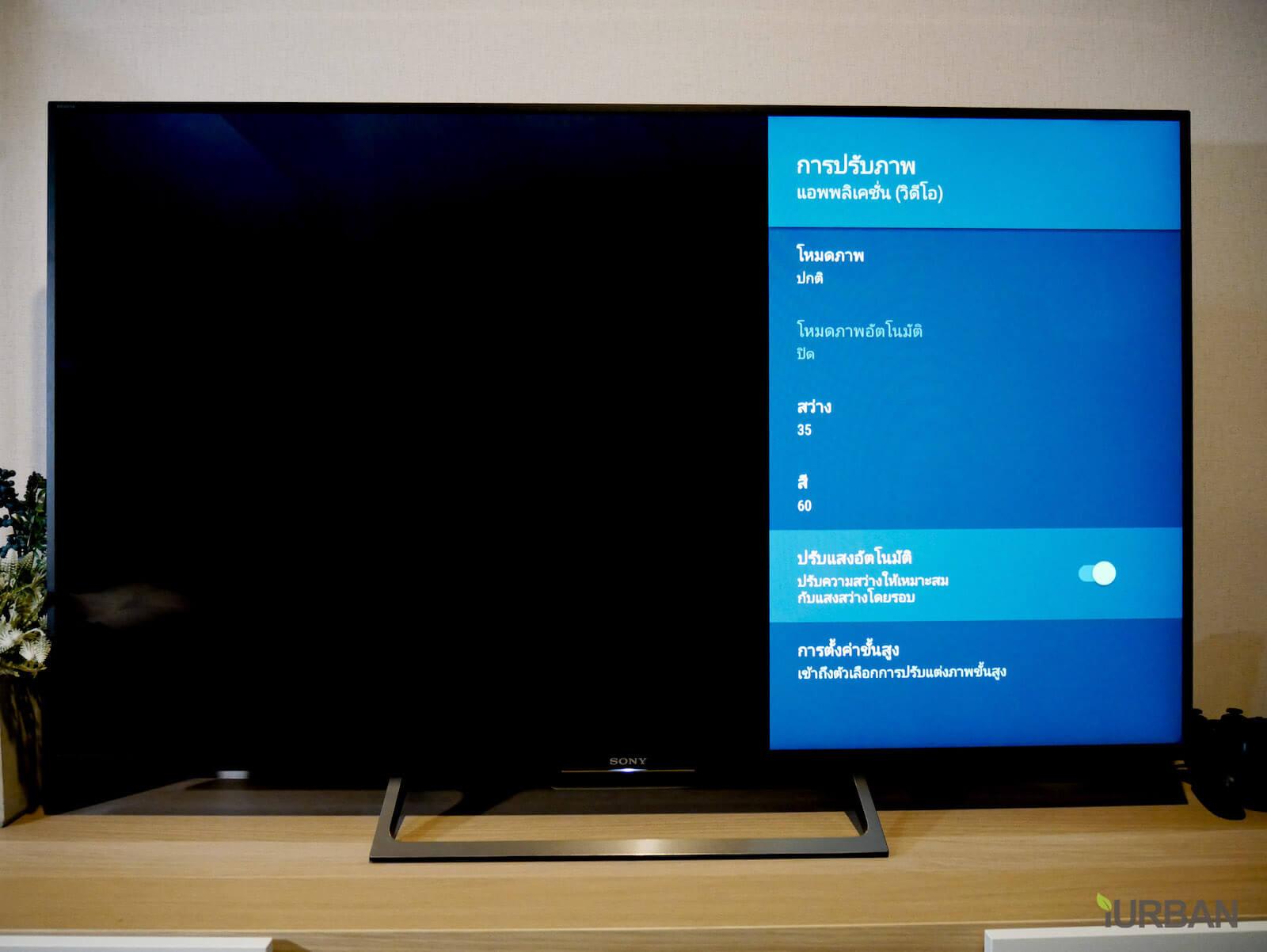 SONY X8500E 4K-HDR Android TV นวัตกรรมที่จะเปลี่ยนชีวิตกับทีวี ให้ไม่เหมือนเดิมอีกต่อไป 69 - Android