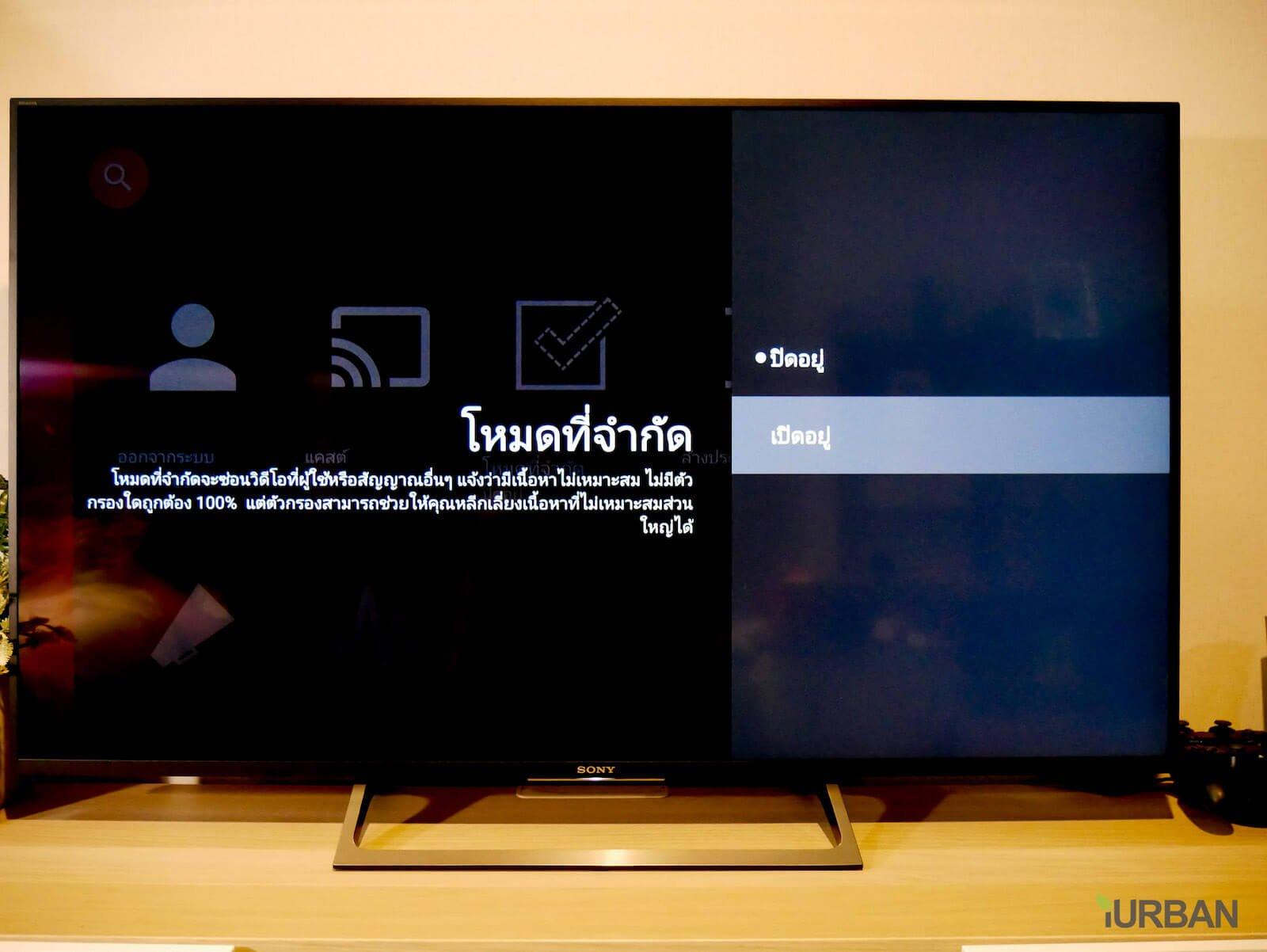 SONY X8500E 4K-HDR Android TV นวัตกรรมที่จะเปลี่ยนชีวิตกับทีวี ให้ไม่เหมือนเดิมอีกต่อไป 72 - Android