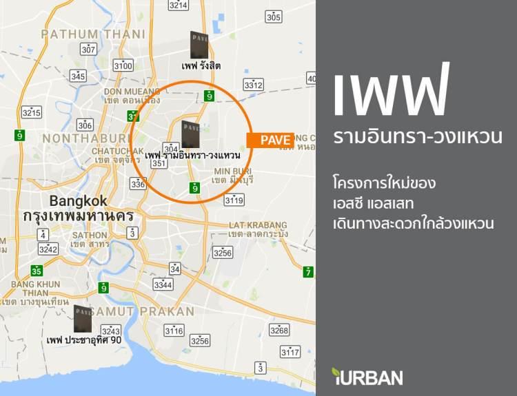 pave map01 750x575 PAVE (เพฟ) รามอินทรา วงแหวน ส่องบ้านเดี่ยวสไตล์รีสอร์ทบนทำเลดีจาก SC Asset
