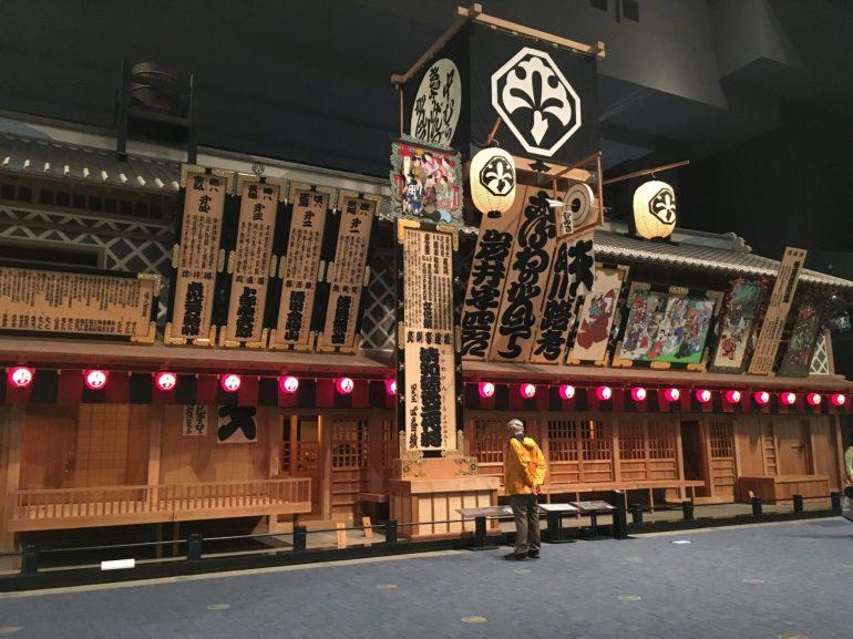 """ย้อนอดีตไปยุค """"เอโดะ"""" สู่ """"โตเกียว"""" ผ่านพิพิธภัณฑ์เอโดะ-โตเกียว 35 - พิพิธภัณฑ์เอโดะ-โตเกียว"""