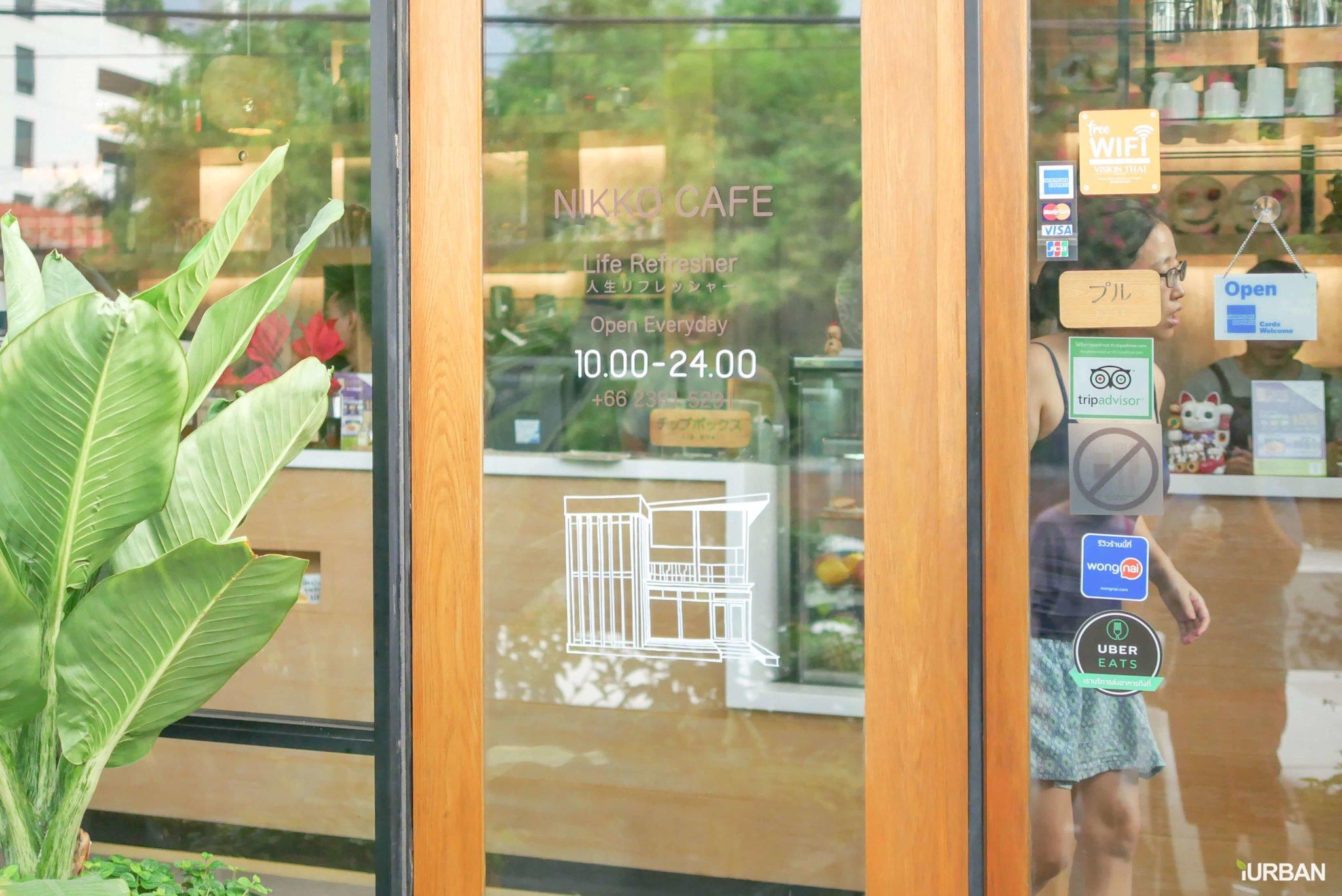 10 ร้านกาแฟ ทองหล่อ - เอกมัย เครื่องดื่มเด็ด บรรยากาศดี 51 - Ananda Development (อนันดา ดีเวลลอปเม้นท์)