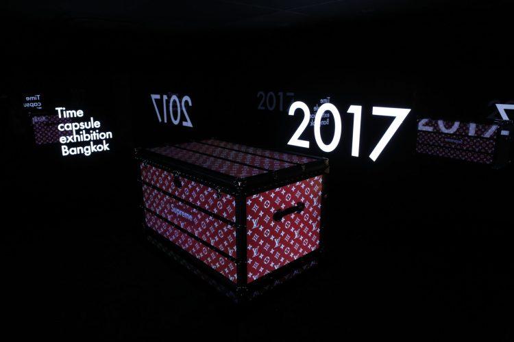 หลุยส์ วิตตอง จัดแสดงนิทรรศการ TIME CAPSULE ยิ่งใหญ่ที่สุดแห่งปี 16 -