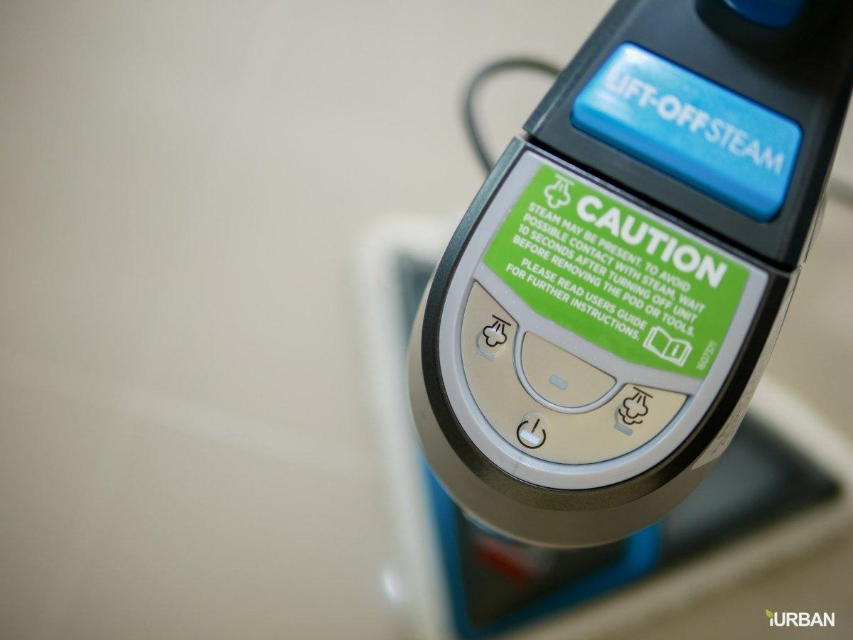 บ้านสะอาดโดยไม่ใช้สารเคมีด้วย Bissell PowerFresh Lift-Off ยับยั้งเชื้อโรคเพียงใช้น้ำเปล่า 27 - Bissell