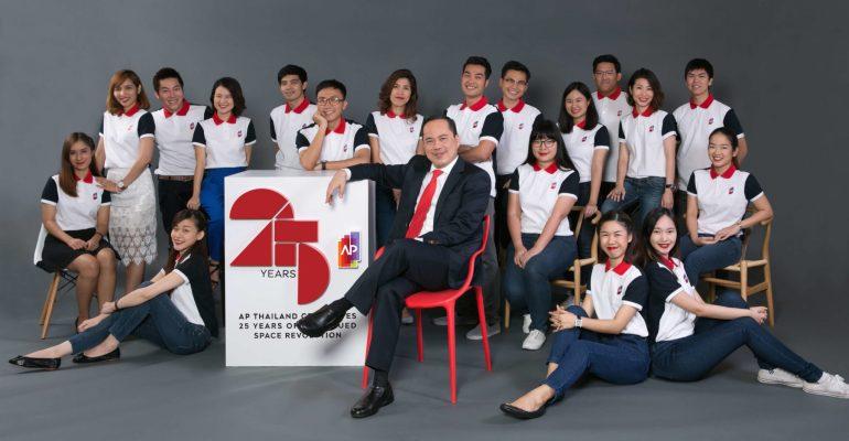 """""""สุขสวัสดิ์"""" ใกล้สาทรแบบนี้ ใครจะรู้ว่ามีเครื่องฟอกอากาศดีที่สุดในเอเชียอยู่หลังบ้าน 21 - AP (Thailand) - เอพี (ไทยแลนด์)"""