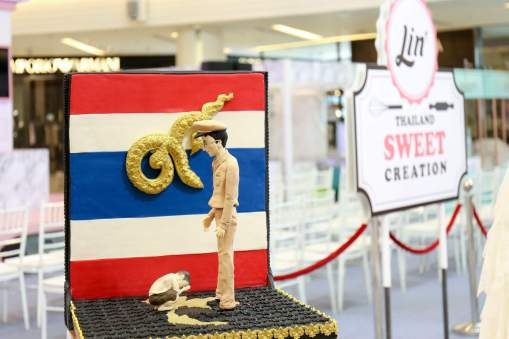 %name น่าชม Lin Thailand Sweet Creation 2017 เค้กแชมป์โลกฝีมือคนไทย และงานครีเอทีฟของหวานใหญ่ที่สุดในอาเซียน