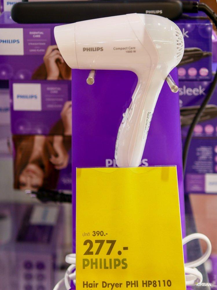 INDEXSALE 39 750x999 Power One ลดราคาเครื่องใช้ไฟฟ้าเป็นของขวัญปีใหม่ เรียงตามงบที่มี เข้ามาดูก่อนเร็ว