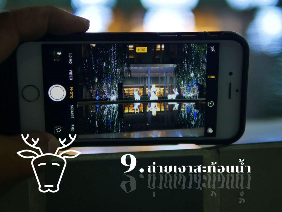 """10 เทคนิคถ่ายรูป ไฟปีใหม่-ไฟคริสต์มาส ด้วย """"กล้องมือถือ"""" ยังไงให้ปัง 25 - AP (Thailand) - เอพี (ไทยแลนด์)"""