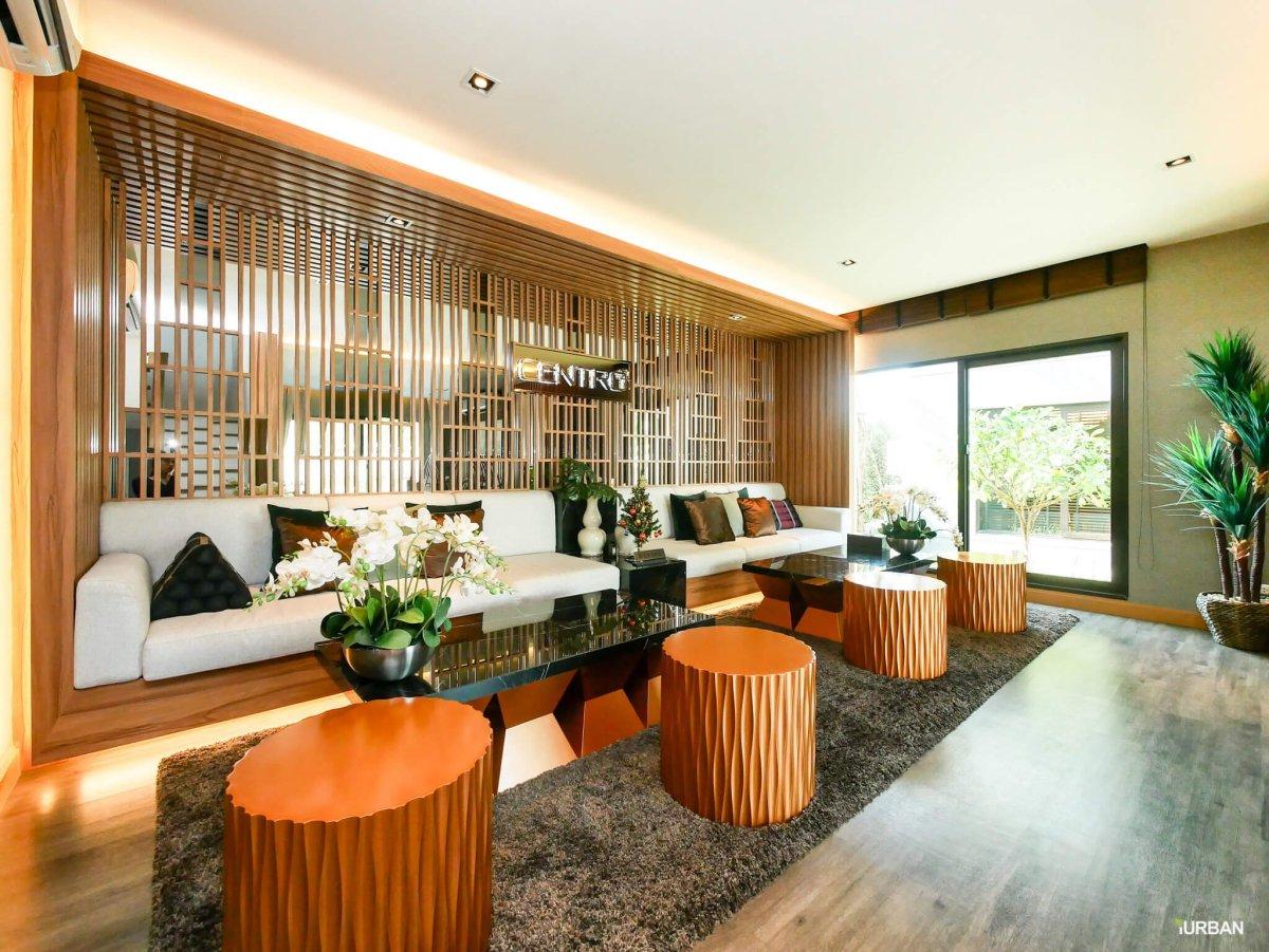 รีวิว CENTRO รามอินทรา-จตุโชติ บ้านเดี่ยวหลังใหญ่ 4 ห้องนอน บนวงแหวน ระดับคุณภาพจากเอพี 18 - AP (Thailand) - เอพี (ไทยแลนด์)