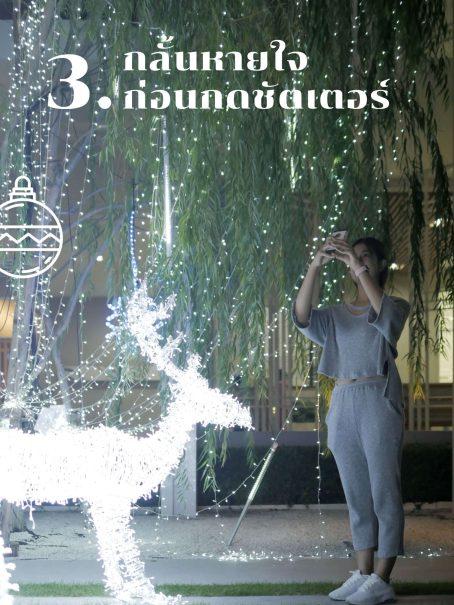 """10 เทคนิคถ่ายรูป ไฟปีใหม่-ไฟคริสต์มาส ด้วย """"กล้องมือถือ"""" ยังไงให้ปัง 18 - AP (Thailand) - เอพี (ไทยแลนด์)"""