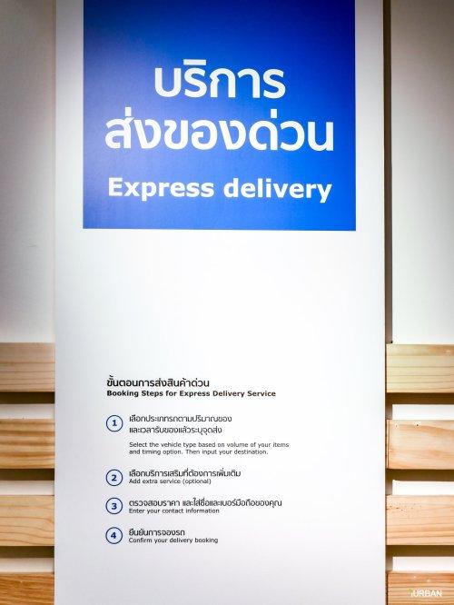 deliveree 02 750x999 ช้อปที่ IKEA มีส่งของด่วนแล้ว 3 ชม. ถึงบ้าน เริ่ม 350 บาทโดย Deliveree