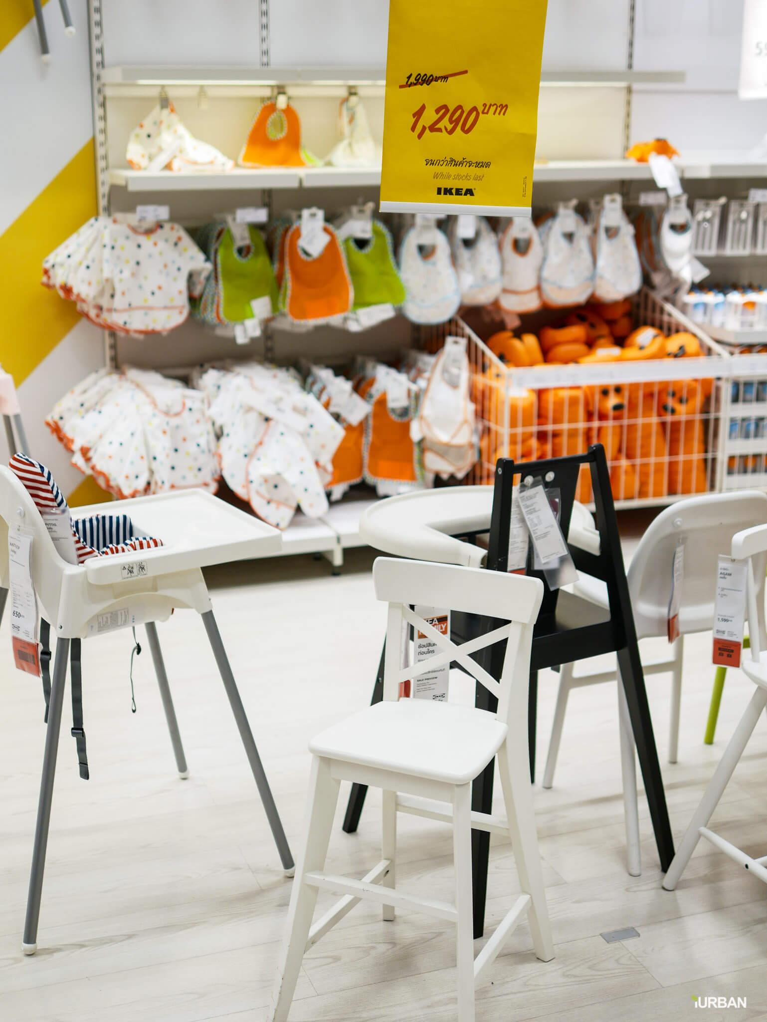 มันเยอะมากกกก!! IKEA Year End SALE 2017 รวมของเซลในอิเกีย ลดเยอะ ลดแหลก รีบพุ่งตัวไป วันนี้ - 7 มกราคม 61 92 - IKEA (อิเกีย)