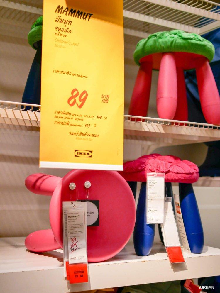 มันเยอะมากกกก!! IKEA Year End SALE 2017 รวมของเซลในอิเกีย ลดเยอะ ลดแหลก รีบพุ่งตัวไป วันนี้ - 7 มกราคม 61 19 - IKEA (อิเกีย)