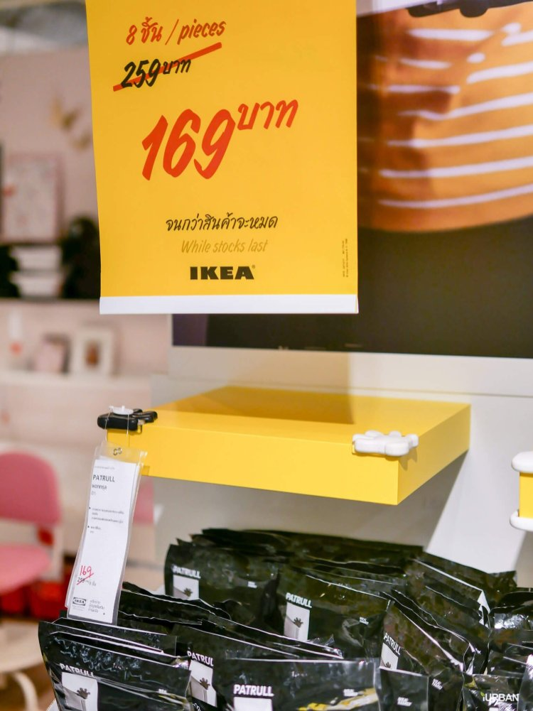 ikeasale-120