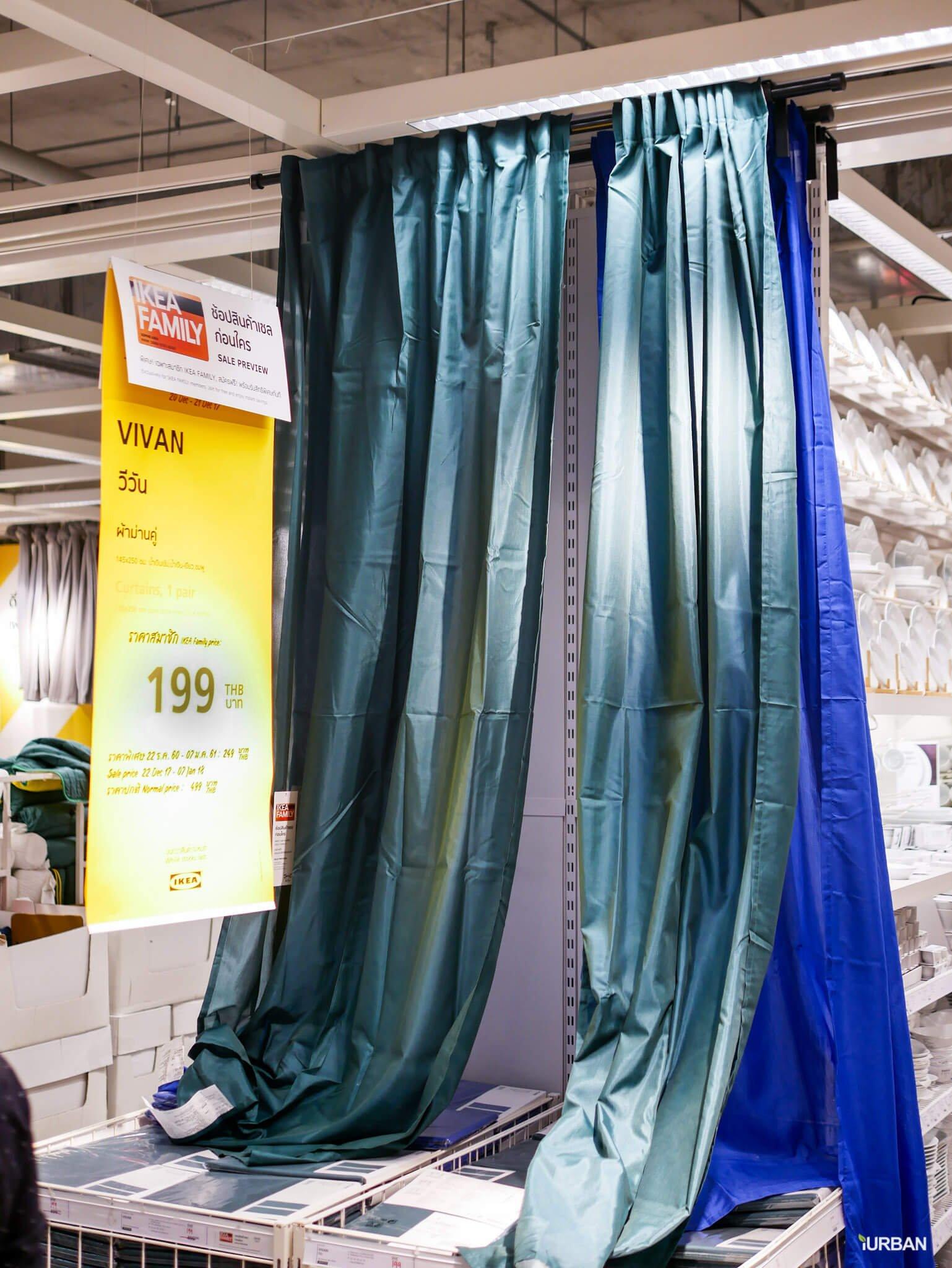มันเยอะมากกกก!! IKEA Year End SALE 2017 รวมของเซลในอิเกีย ลดเยอะ ลดแหลก รีบพุ่งตัวไป วันนี้ - 7 มกราคม 61 124 - IKEA (อิเกีย)