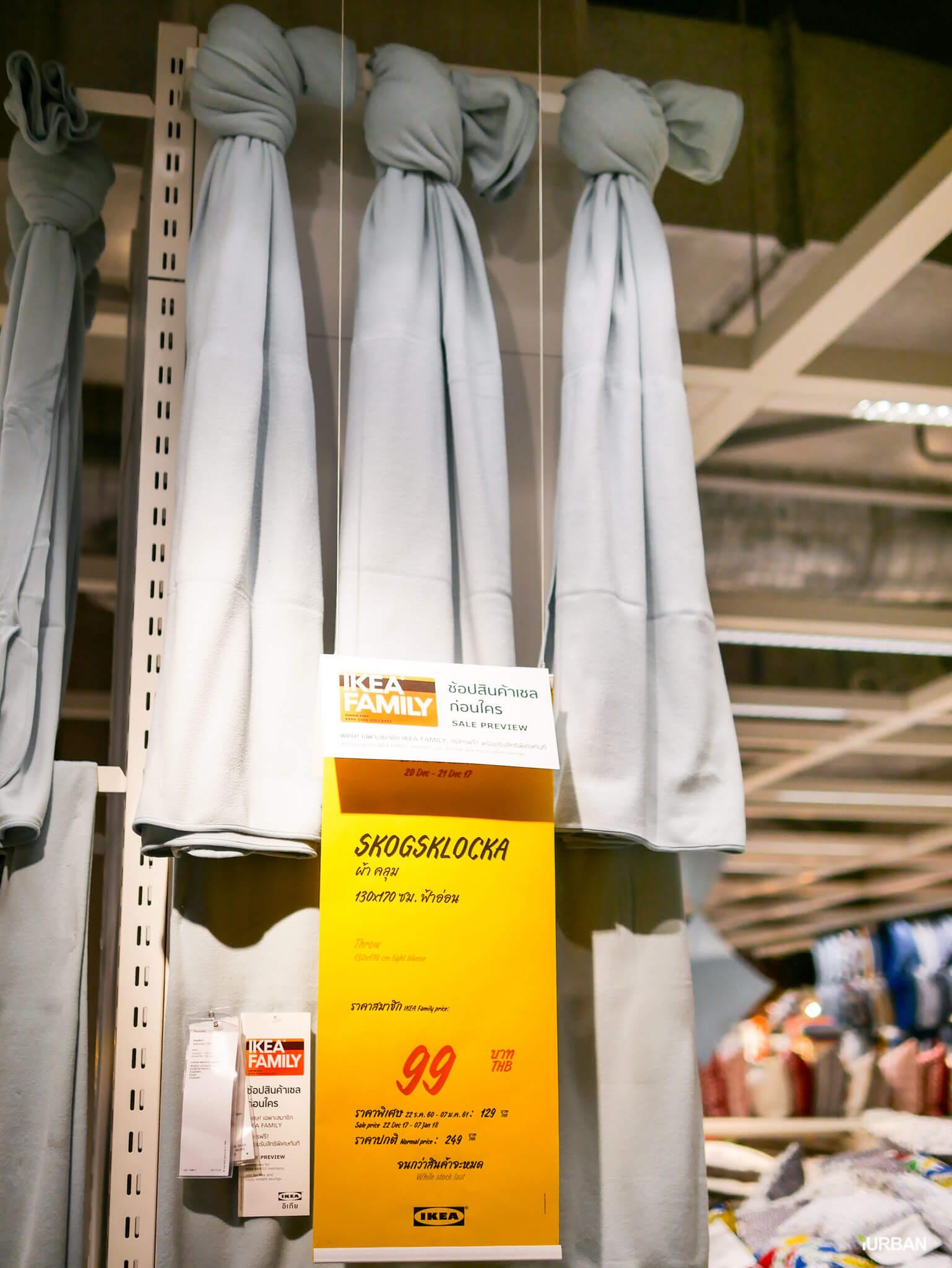 มันเยอะมากกกก!! IKEA Year End SALE 2017 รวมของเซลในอิเกีย ลดเยอะ ลดแหลก รีบพุ่งตัวไป วันนี้ - 7 มกราคม 61 127 - IKEA (อิเกีย)