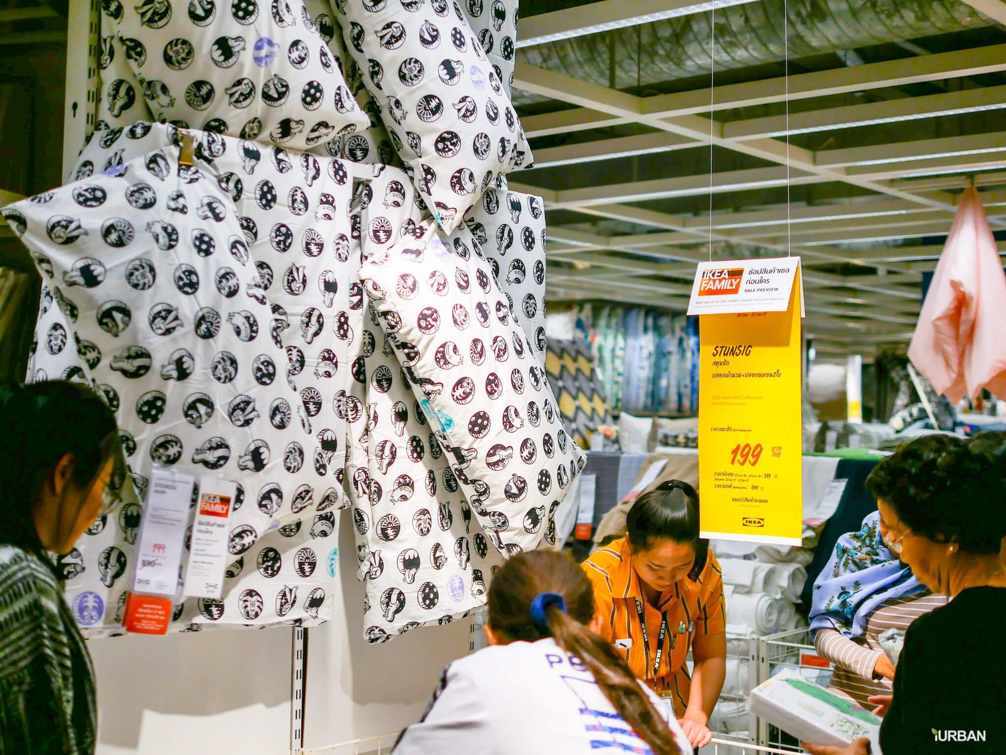 มันเยอะมากกกก!! IKEA Year End SALE 2017 รวมของเซลในอิเกีย ลดเยอะ ลดแหลก รีบพุ่งตัวไป วันนี้ - 7 มกราคม 61 154 - IKEA (อิเกีย)