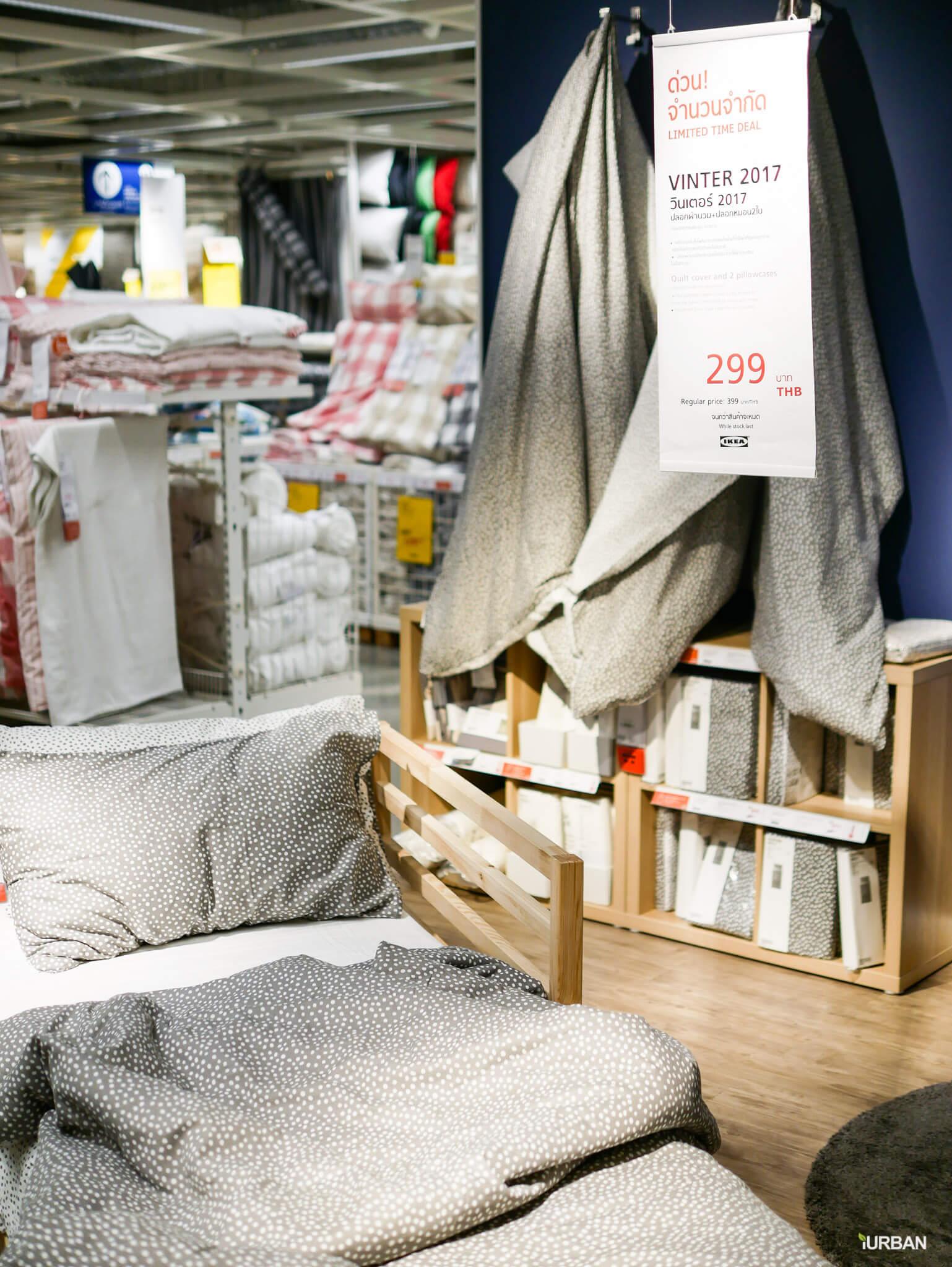 มันเยอะมากกกก!! IKEA Year End SALE 2017 รวมของเซลในอิเกีย ลดเยอะ ลดแหลก รีบพุ่งตัวไป วันนี้ - 7 มกราคม 61 139 - IKEA (อิเกีย)