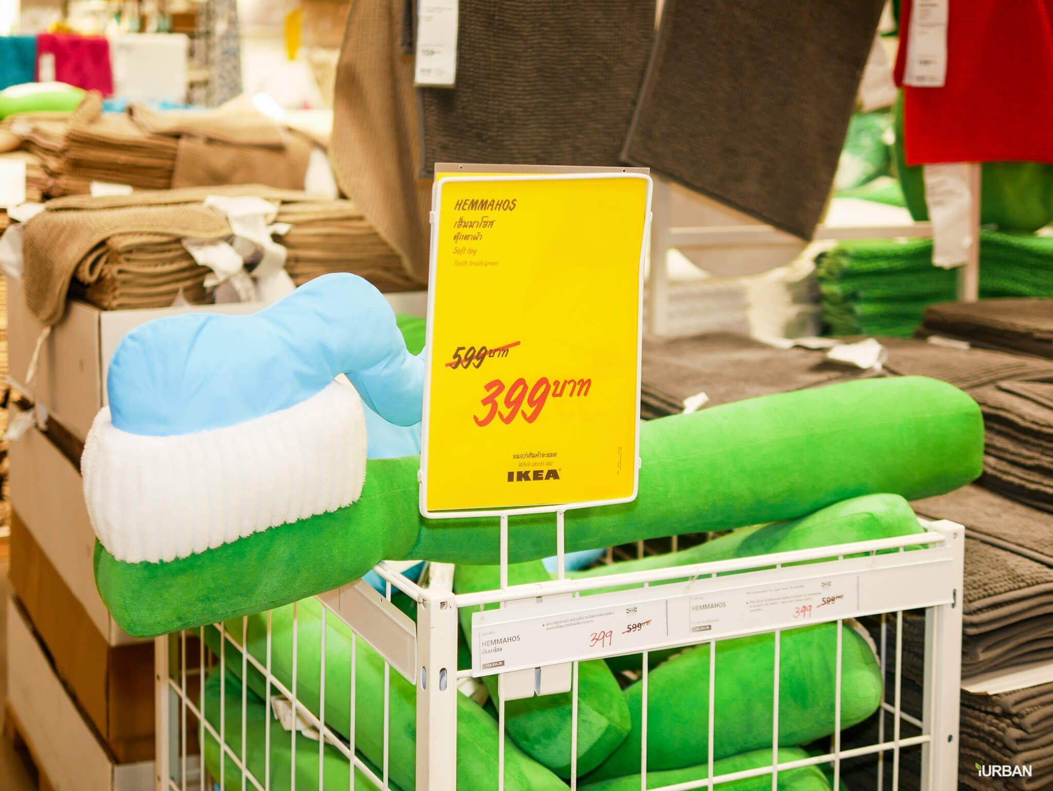 มันเยอะมากกกก!! IKEA Year End SALE 2017 รวมของเซลในอิเกีย ลดเยอะ ลดแหลก รีบพุ่งตัวไป วันนี้ - 7 มกราคม 61 163 - IKEA (อิเกีย)