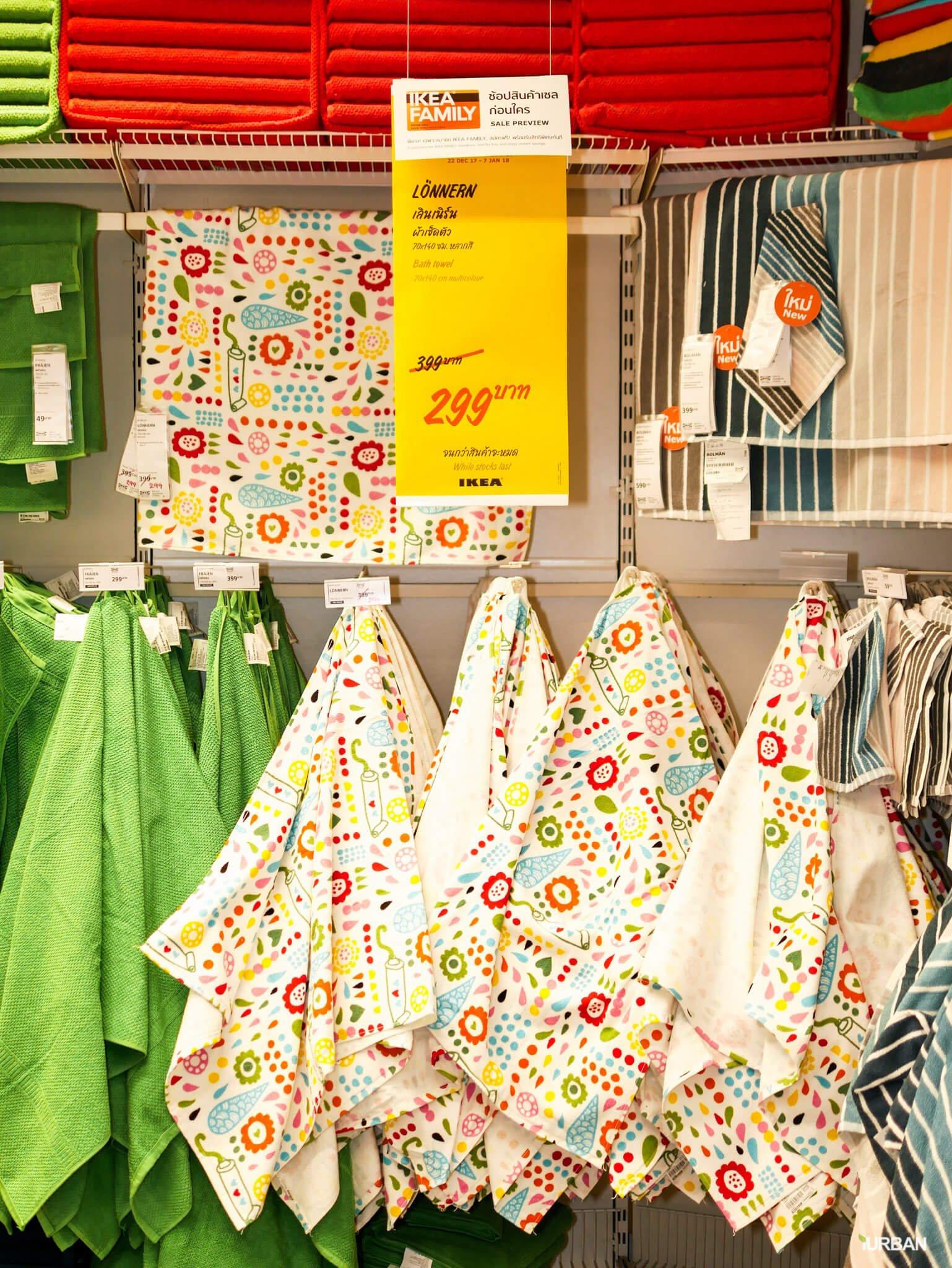 มันเยอะมากกกก!! IKEA Year End SALE 2017 รวมของเซลในอิเกีย ลดเยอะ ลดแหลก รีบพุ่งตัวไป วันนี้ - 7 มกราคม 61 165 - IKEA (อิเกีย)