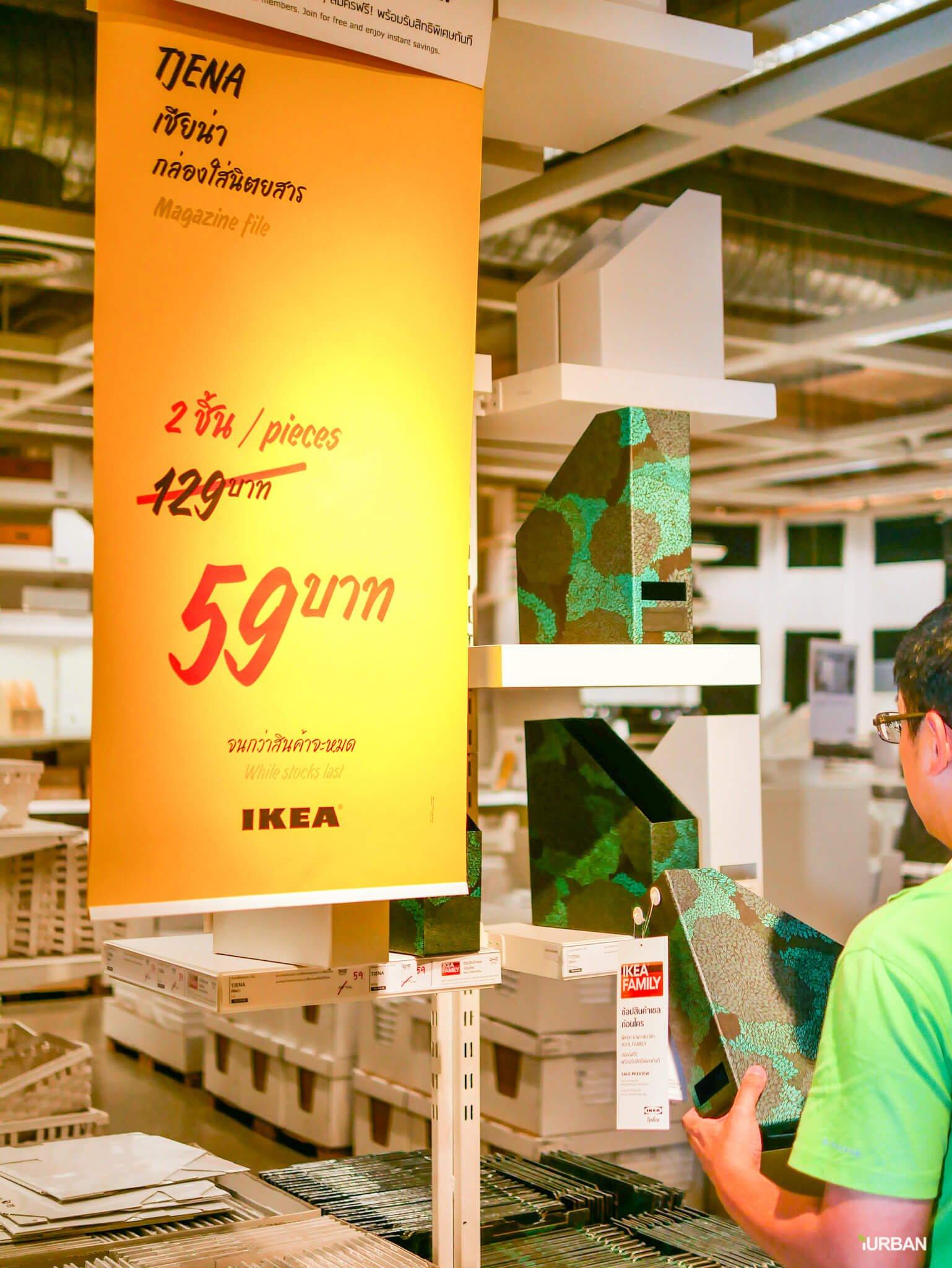 มันเยอะมากกกก!! IKEA Year End SALE 2017 รวมของเซลในอิเกีย ลดเยอะ ลดแหลก รีบพุ่งตัวไป วันนี้ - 7 มกราคม 61 171 - IKEA (อิเกีย)