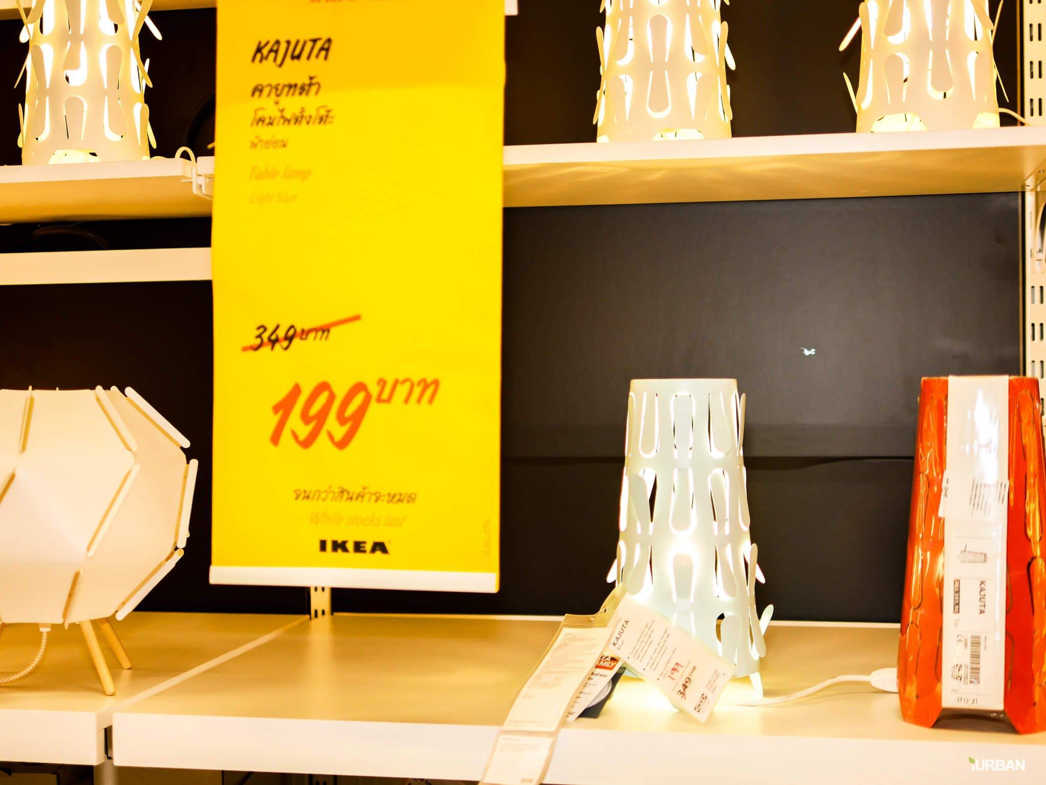 มันเยอะมากกกก!! IKEA Year End SALE 2017 รวมของเซลในอิเกีย ลดเยอะ ลดแหลก รีบพุ่งตัวไป วันนี้ - 7 มกราคม 61 177 - IKEA (อิเกีย)