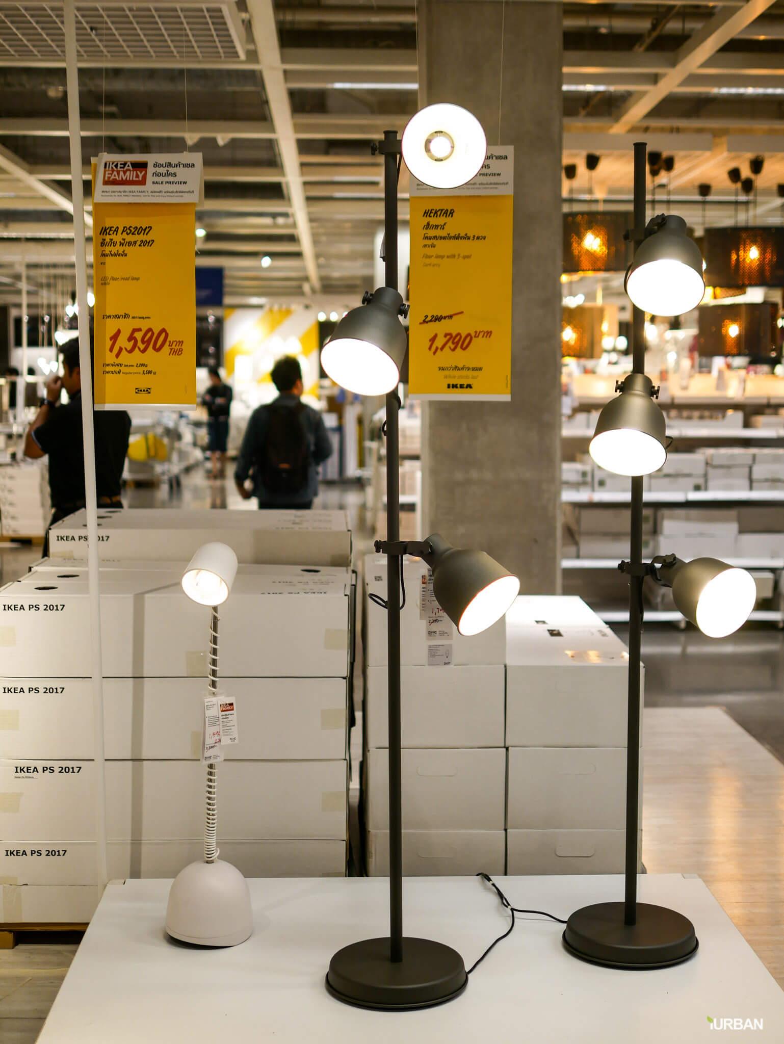 มันเยอะมากกกก!! IKEA Year End SALE 2017 รวมของเซลในอิเกีย ลดเยอะ ลดแหลก รีบพุ่งตัวไป วันนี้ - 7 มกราคม 61 178 - IKEA (อิเกีย)