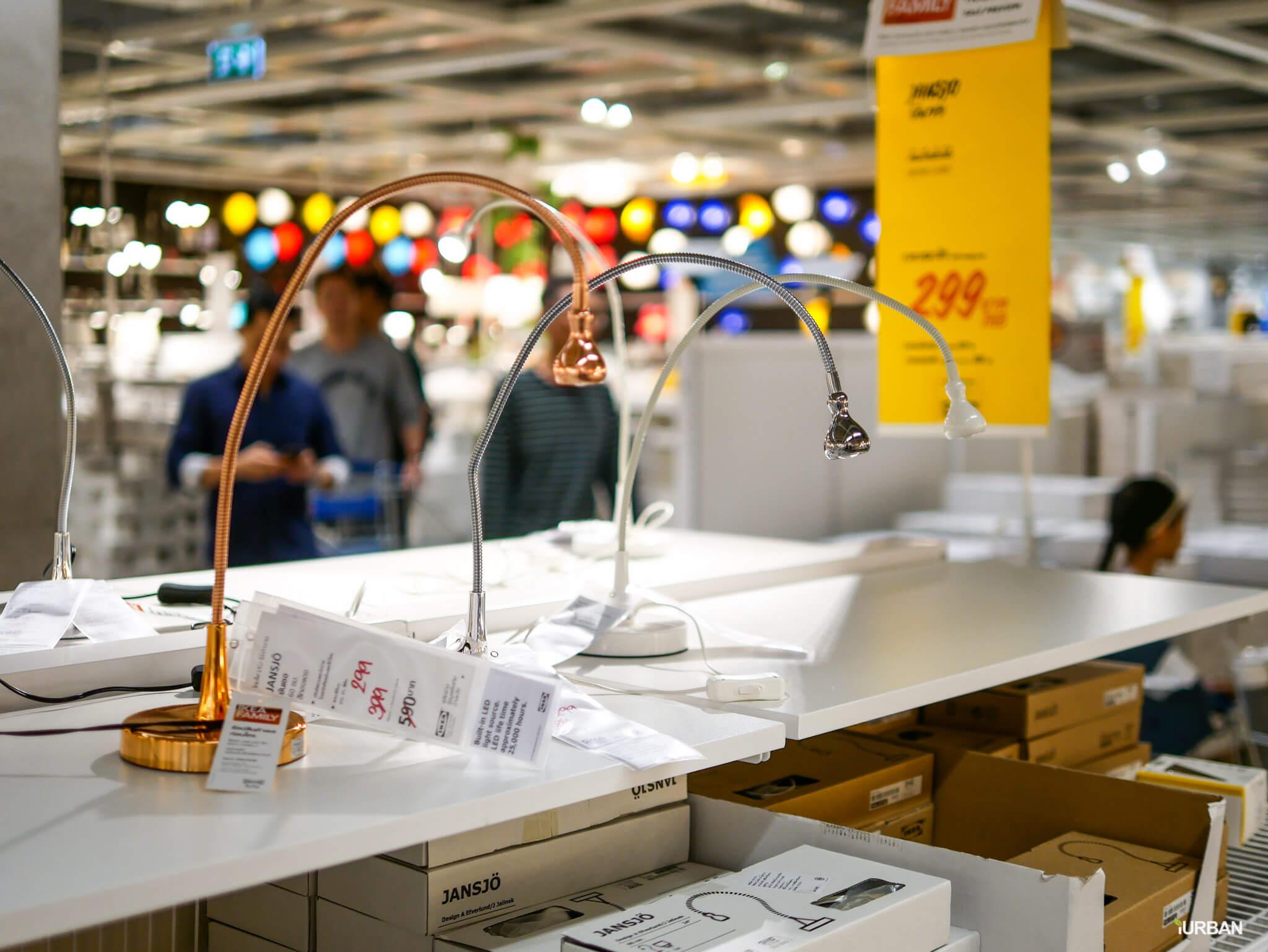 มันเยอะมากกกก!! IKEA Year End SALE 2017 รวมของเซลในอิเกีย ลดเยอะ ลดแหลก รีบพุ่งตัวไป วันนี้ - 7 มกราคม 61 180 - IKEA (อิเกีย)