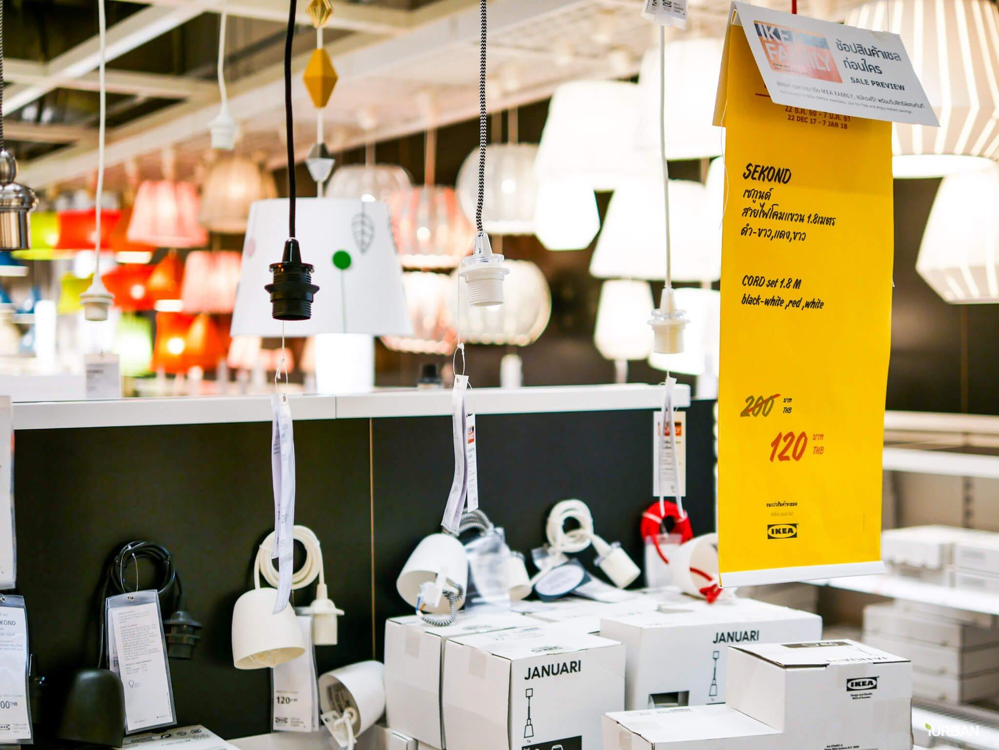 มันเยอะมากกกก!! IKEA Year End SALE 2017 รวมของเซลในอิเกีย ลดเยอะ ลดแหลก รีบพุ่งตัวไป วันนี้ - 7 มกราคม 61 181 - IKEA (อิเกีย)