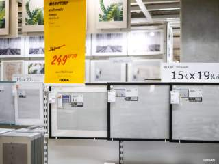ikeasale-213