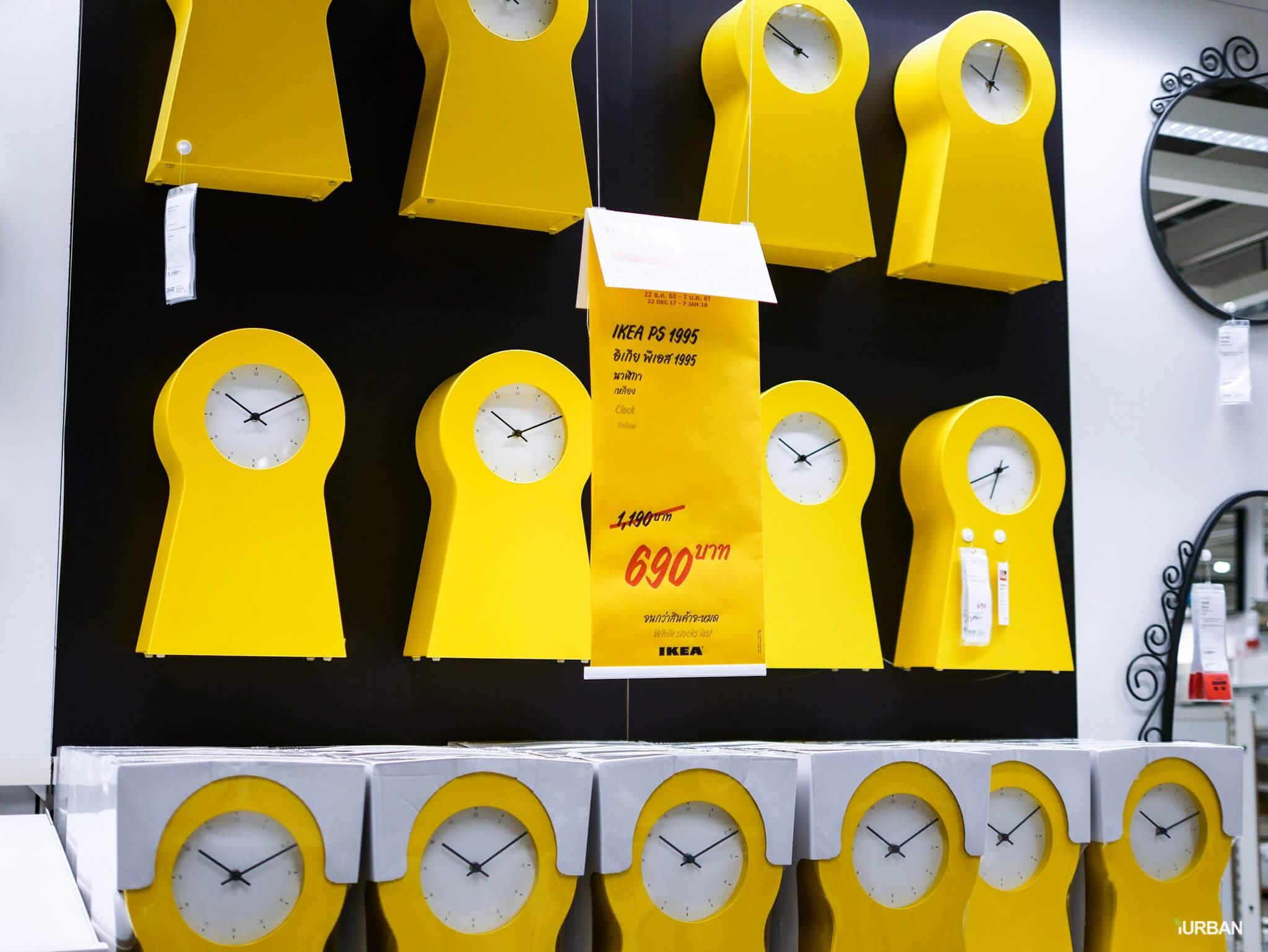 มันเยอะมากกกก!! IKEA Year End SALE 2017 รวมของเซลในอิเกีย ลดเยอะ ลดแหลก รีบพุ่งตัวไป วันนี้ - 7 มกราคม 61 200 - IKEA (อิเกีย)