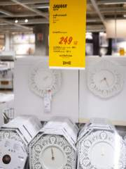 ikeasale-217