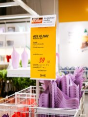ikeasale-222