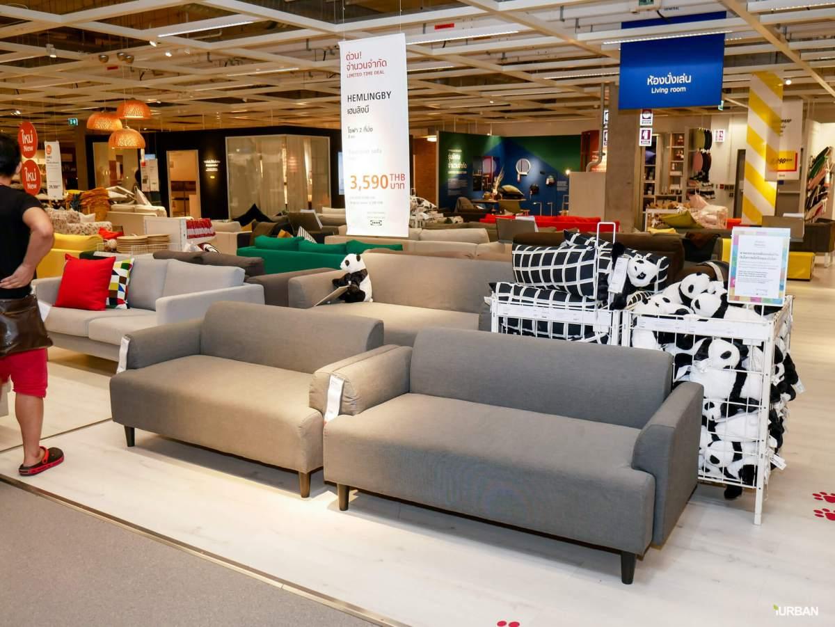 มันเยอะมากกกก!! IKEA Year End SALE 2017 รวมของเซลในอิเกีย ลดเยอะ ลดแหลก รีบพุ่งตัวไป วันนี้ - 7 มกราคม 61 15 - IKEA (อิเกีย)
