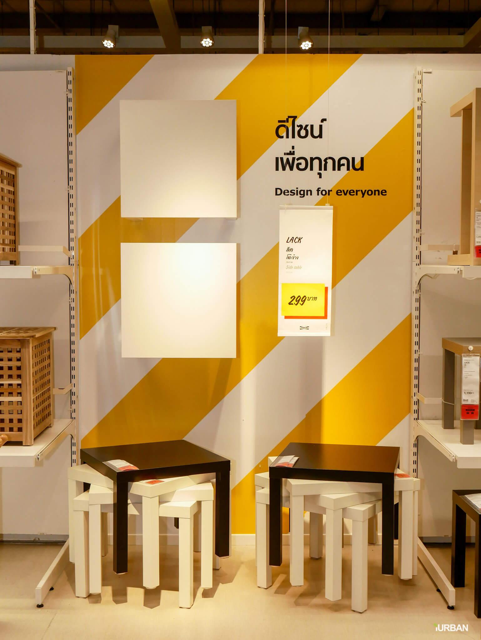 มันเยอะมากกกก!! IKEA Year End SALE 2017 รวมของเซลในอิเกีย ลดเยอะ ลดแหลก รีบพุ่งตัวไป วันนี้ - 7 มกราคม 61 29 - IKEA (อิเกีย)