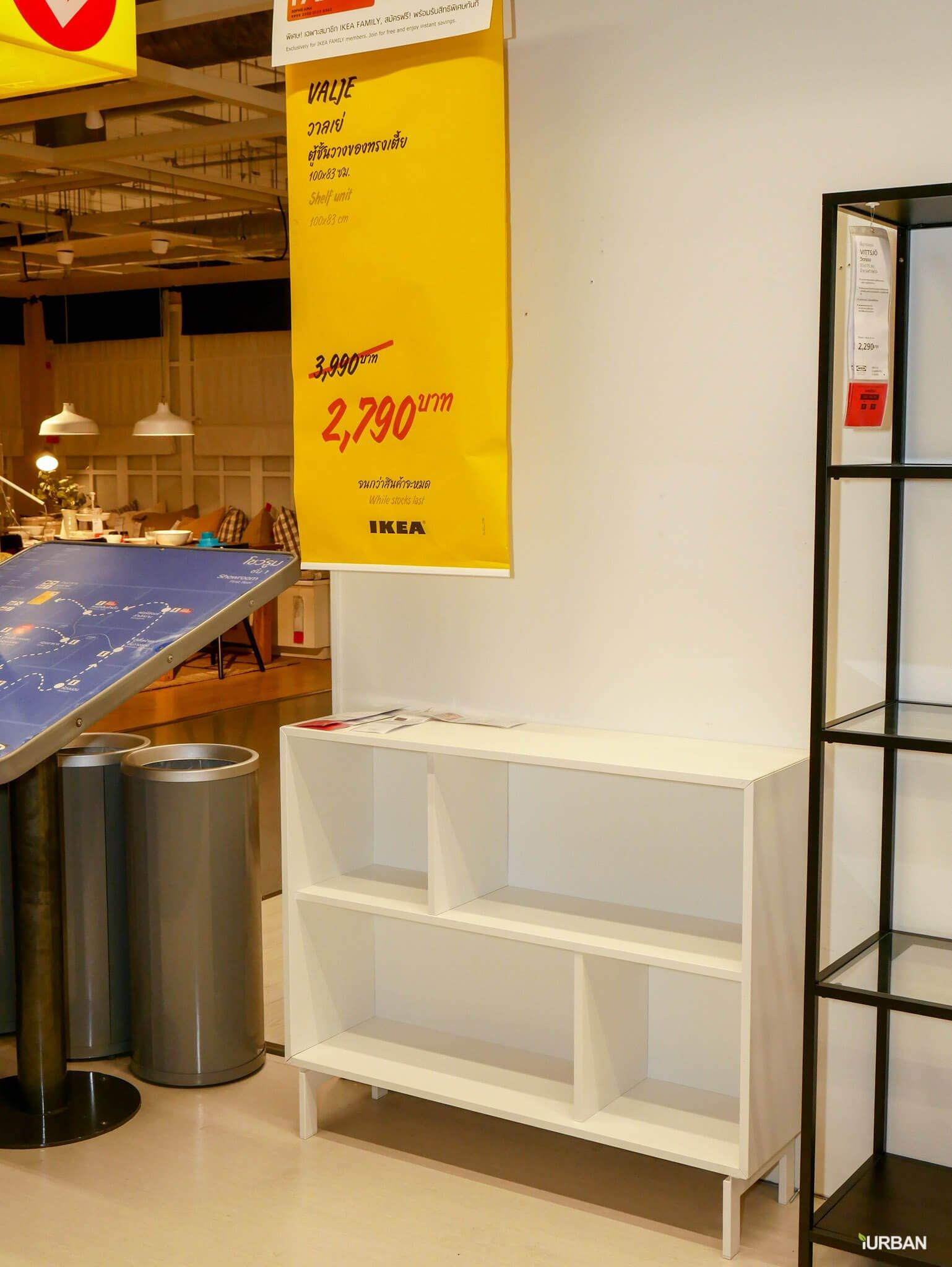มันเยอะมากกกก!! IKEA Year End SALE 2017 รวมของเซลในอิเกีย ลดเยอะ ลดแหลก รีบพุ่งตัวไป วันนี้ - 7 มกราคม 61 24 - IKEA (อิเกีย)