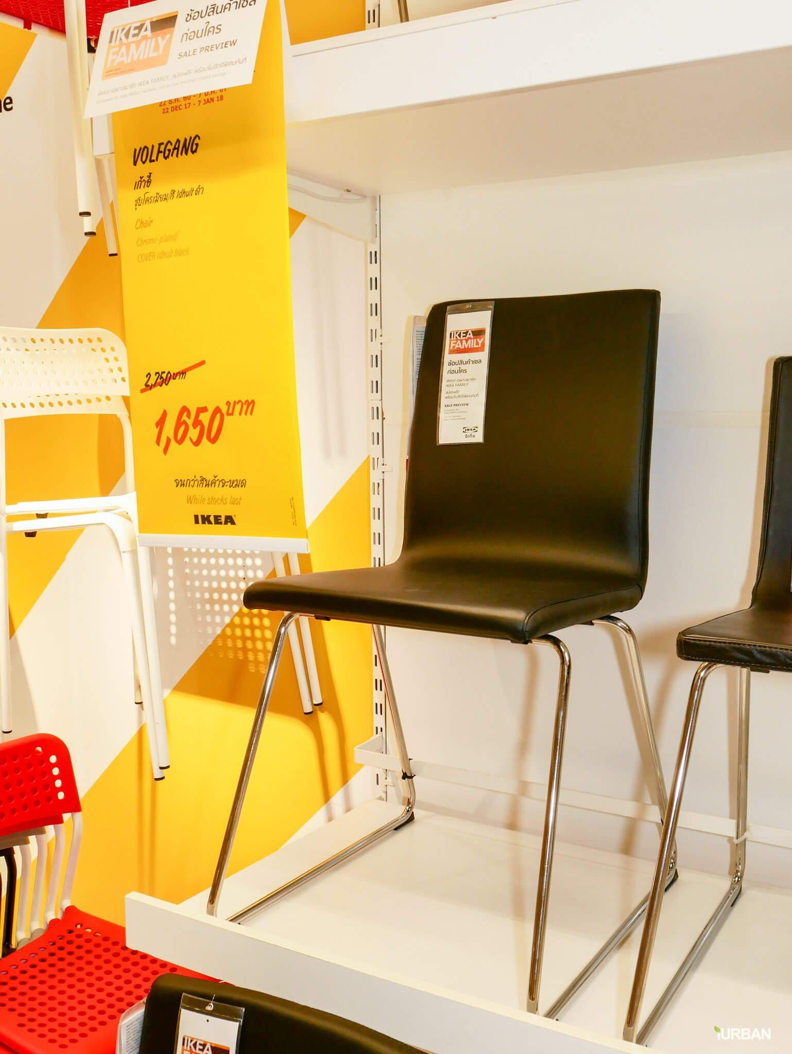 มันเยอะมากกกก!! IKEA Year End SALE 2017 รวมของเซลในอิเกีย ลดเยอะ ลดแหลก รีบพุ่งตัวไป วันนี้ - 7 มกราคม 61 21 - IKEA (อิเกีย)