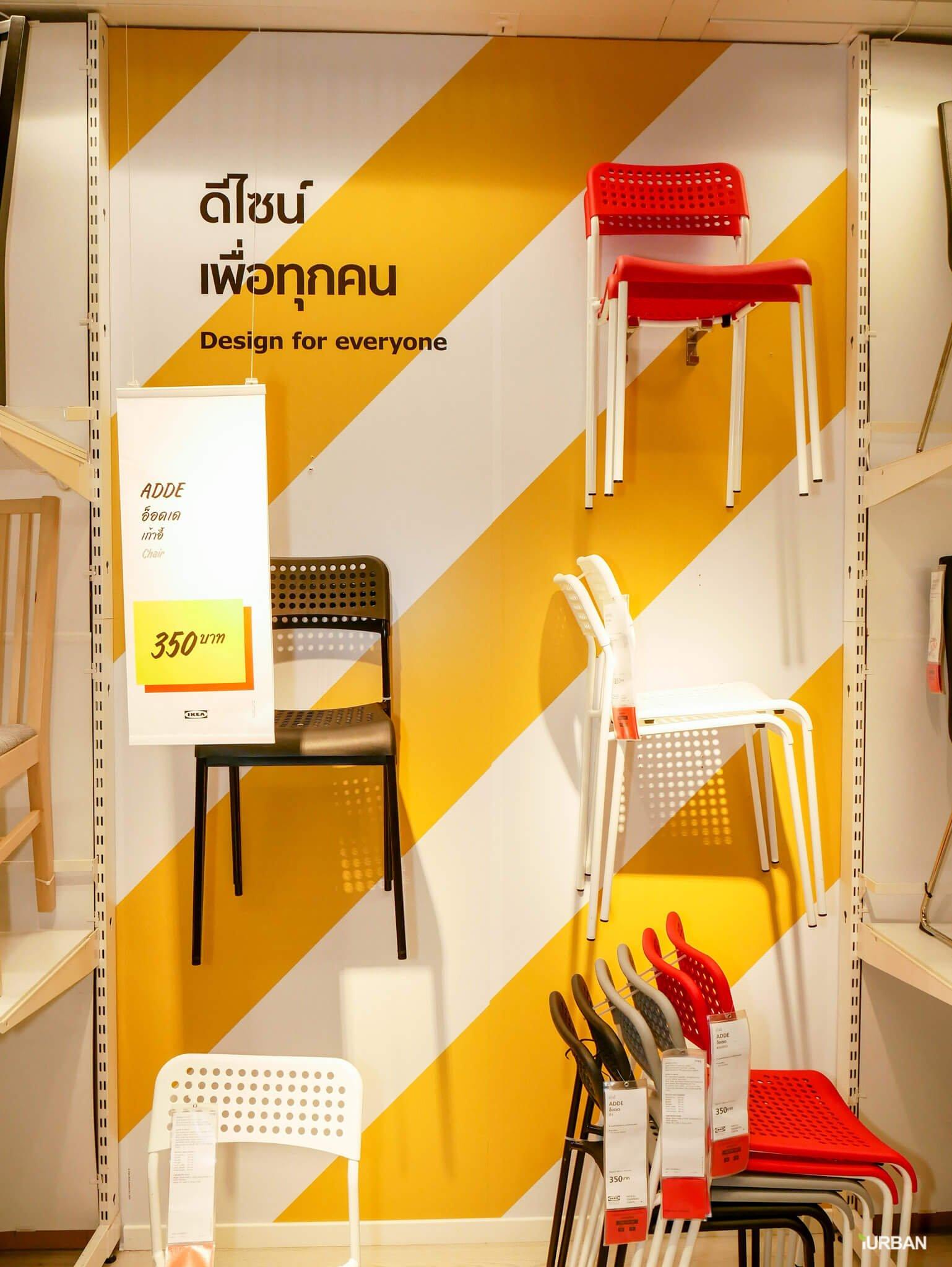 มันเยอะมากกกก!! IKEA Year End SALE 2017 รวมของเซลในอิเกีย ลดเยอะ ลดแหลก รีบพุ่งตัวไป วันนี้ - 7 มกราคม 61 33 - IKEA (อิเกีย)